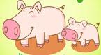 猪妈妈和猪宝宝