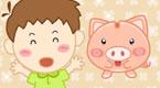小猪存钱筒