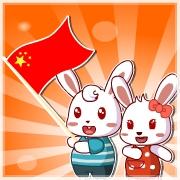 最爱中国风