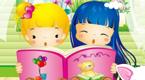 养成看书好习惯