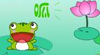 小青蛙找家