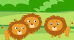 真狮子和假狮子