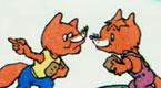 狐狸掷山鸡