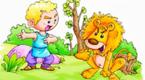 人与同行的狮子