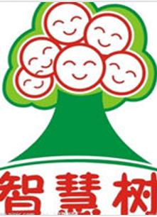 小小智慧树2014