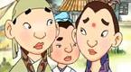 至善德育卡通故事2