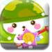 兔宝宝射击布娃娃