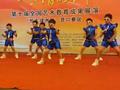 阳光男孩舞蹈