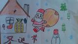 小朋友们圣诞快乐