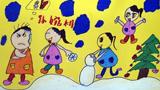 儿童画堆雪人-欢乐堆雪人