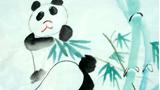 黑眼圈大熊猫