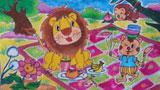 狮王的一天