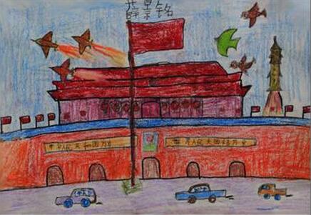 天安门前的五星红旗_起跑线儿童画