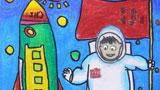 中国宇航员登月