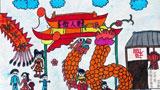 唐人街庆春节