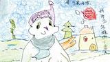 我为新年堆的大雪人