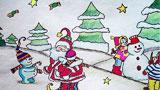 儿童画堆雪人-堆雪人啦