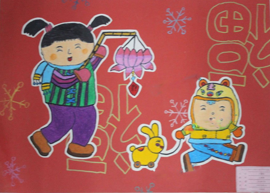 观赏元宵节_起跑线儿童画