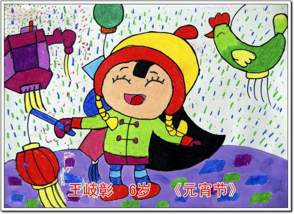 元宵节的来源_起跑线儿童画