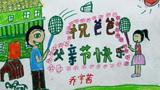我和爸爸打羽毛球