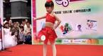儿童舞蹈快乐宝贝