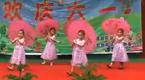 六一儿童舞蹈小花伞