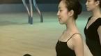 芭蕾舞蹈形体训练11