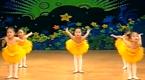 学龄前幼儿形体舞训练12