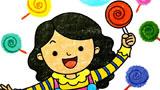 我爱吃棒棒糖