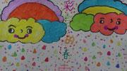 彩色的春雨