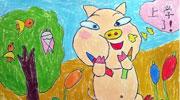 小猪也去上学校