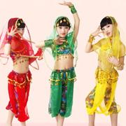 少儿学新疆舞蹈视频