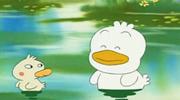 贝克鸭的丑小鸭