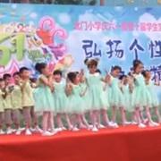 0-6岁儿童舞蹈