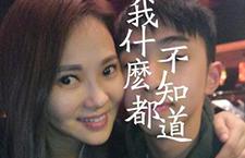 伊能静回台北陪儿子:希望小王子感受平均的爱