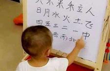 教导宝宝认字的游戏 有哪些值得推荐的