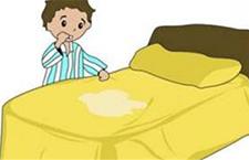 关于儿童尿床的诊疗新观念 问你了解否