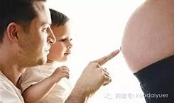 二胎不只是宝妈的事,宝爸应该做什么?