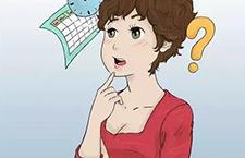怀孕10天最明显的征兆是什么?