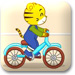 巧虎骑自行车