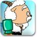 慢羊羊的飞行器