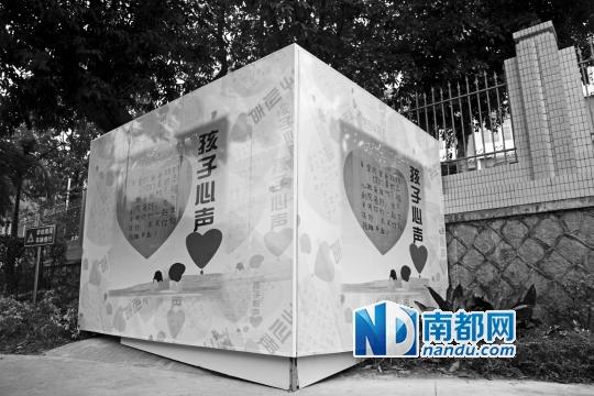 """<p>16日,广州市天河区龙洞的""""婴儿安全岛""""已被围蔽。南都记者林宏贤实习生陈浩森摄</p>"""