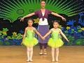 学龄前幼儿形体舞训练30