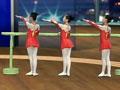 少儿基础舞蹈训练教程31