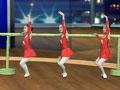 少儿基础舞蹈训练教程32
