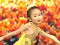 少儿基础舞蹈训练成