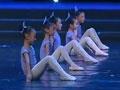 小荷风采舞蹈考级专场9