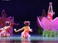 第六届华北五省少儿舞蹈比赛1