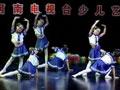 河南电视台少儿艺术