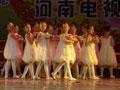 河南电视台少儿艺术团第二届快乐舞蹈节10